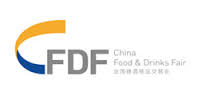 Chengdu 2016 China Food and Drinks Logo